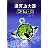http://ec4.images-amazon.com/images/I/51mdkvPHnlL._AA200_.jpg