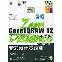 http://ec4.images-amazon.com/images/I/51mdyDb3yRL._AA200_.jpg