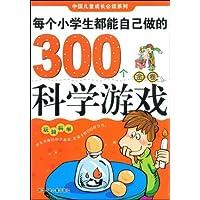 http://ec4.images-amazon.com/images/I/51me6r-v7lL._AA200_.jpg