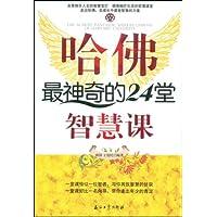 http://ec4.images-amazon.com/images/I/51meWFc%2BVcL._AA200_.jpg