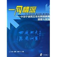 http://ec4.images-amazon.com/images/I/51mezBqMQFL._AA200_.jpg