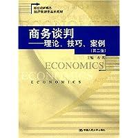 http://ec4.images-amazon.com/images/I/51mfKaZEwoL._AA200_.jpg