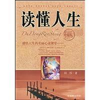 http://ec4.images-amazon.com/images/I/51mfQhLjEbL._AA200_.jpg