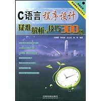 http://ec4.images-amazon.com/images/I/51mfwJvo2KL._AA200_.jpg