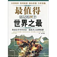 http://ec4.images-amazon.com/images/I/51mgSuFmffL._AA200_.jpg