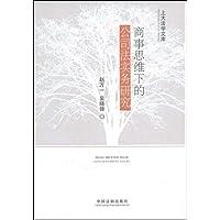 http://ec4.images-amazon.com/images/I/51mh-Ny2tFL._AA200_.jpg
