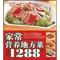 http://ec4.images-amazon.com/images/I/51mhQLpTs3L._AA200_.jpg