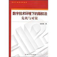 http://ec4.images-amazon.com/images/I/51mhdJs8oNL._AA200_.jpg