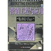 http://ec4.images-amazon.com/images/I/51miDJuCgxL._AA200_.jpg