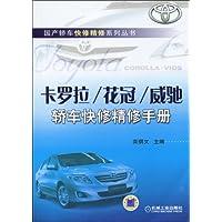 http://ec4.images-amazon.com/images/I/51miIQU1V8L._AA200_.jpg