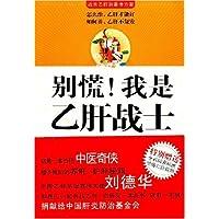 http://ec4.images-amazon.com/images/I/51miMqWfI5L._AA200_.jpg