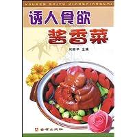 http://ec4.images-amazon.com/images/I/51mjAApzc6L._AA200_.jpg