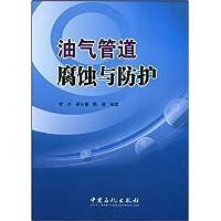 http://ec4.images-amazon.com/images/I/51mjJoEMk%2BL._AA200_.jpg