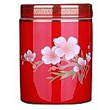Snowwolf 雪狼 中国红瓷器 茶叶罐 彩梅 个性定做 茶罐 婚庆会议礼品 大唐源-图片