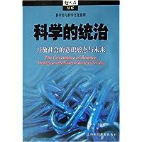http://ec4.images-amazon.com/images/I/51mjhOEp50L._AA200_.jpg