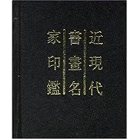 http://ec4.images-amazon.com/images/I/51mk2RUTmyL._AA200_.jpg