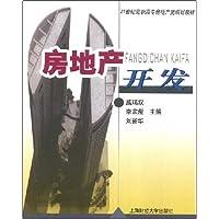 http://ec4.images-amazon.com/images/I/51mkiuxKQdL._AA200_.jpg