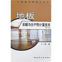 http://ec4.images-amazon.com/images/I/51mlEJso0DL._AA200_.jpg