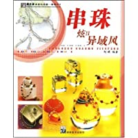 http://ec4.images-amazon.com/images/I/51mlP1XSlsL._AA200_.jpg