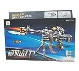 优贝乐 新款玩具电动冲锋枪 盒装超炫儿童玩具枪带音乐灯光机光枪-图片