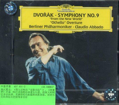 第九交响曲 自新大陆 CD 457 651 2
