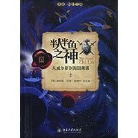 http://ec4.images-amazon.com/images/I/51mmy0mQ96L._AA200_.jpg