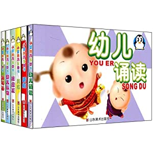 小企鹅万宝丛书(套装共6册)/中国幼儿智力开发编辑室