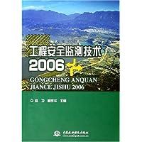 http://ec4.images-amazon.com/images/I/51mnFucPXnL._AA200_.jpg