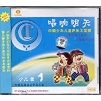 唱响明天中国少年儿童声乐大奖赛:少儿组1