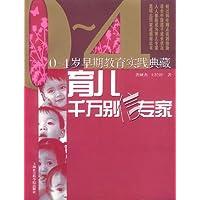 http://ec4.images-amazon.com/images/I/51mnnNQDoKL._AA200_.jpg
