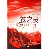 http://ec4.images-amazon.com/images/I/51mo7TJCvlL._AA200_.jpg