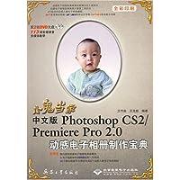http://ec4.images-amazon.com/images/I/51mog6z3RuL._AA200_.jpg