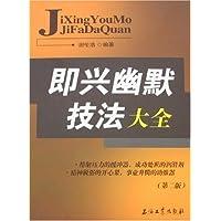 http://ec4.images-amazon.com/images/I/51moxIGsrOL._AA200_.jpg