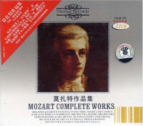 莫扎特作品集 MOZART COMPLETE WORKS-音乐下载