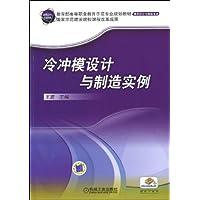 http://ec4.images-amazon.com/images/I/51mq5yK%2BuqL._AA200_.jpg