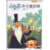 http://ec4.images-amazon.com/images/I/51mqVkiQWjL._AA200_.jpg