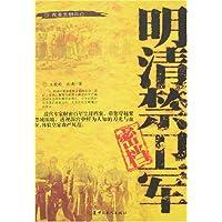 http://ec4.images-amazon.com/images/I/51mrMKEqLjL._AA200_.jpg