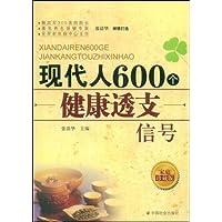 http://ec4.images-amazon.com/images/I/51mrfp8e6PL._AA200_.jpg