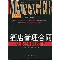http://ec4.images-amazon.com/images/I/51mrjnm8yJL._AA200_.jpg