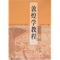 http://ec4.images-amazon.com/images/I/51msKL3W4rL._AA200_.jpg