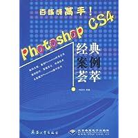 http://ec4.images-amazon.com/images/I/51msMA4yPbL._AA200_.jpg