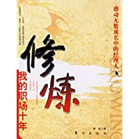 http://ec4.images-amazon.com/images/I/51msUiL8W8L._AA200_.jpg