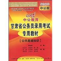 http://ec4.images-amazon.com/images/I/51mtK5bFjWL._AA200_.jpg