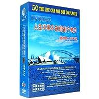 世界地理杂志人生不得不去的50个地方澳洲的人间天堂