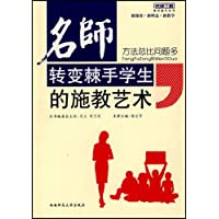 http://ec4.images-amazon.com/images/I/51mtVYzNFsL._AA200_.jpg