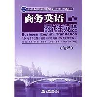 http://ec4.images-amazon.com/images/I/51mteXZcDGL._AA200_.jpg