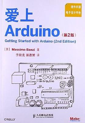 硬件开源电子设计平台:爱上Arduino.pdf
