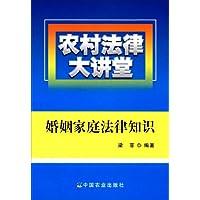 http://ec4.images-amazon.com/images/I/51muGIDh9JL._AA200_.jpg
