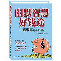 http://ec4.images-amazon.com/images/I/51mudwlY1VL._AA200_.jpg