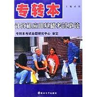 http://ec4.images-amazon.com/images/I/51mvORSO-9L._AA200_.jpg